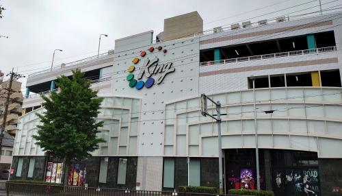 キング会館名東店