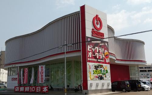 オークラ諸江店