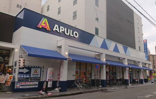 APULO松本駅前店