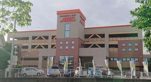 ABC松本白板店