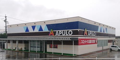 APULO大町