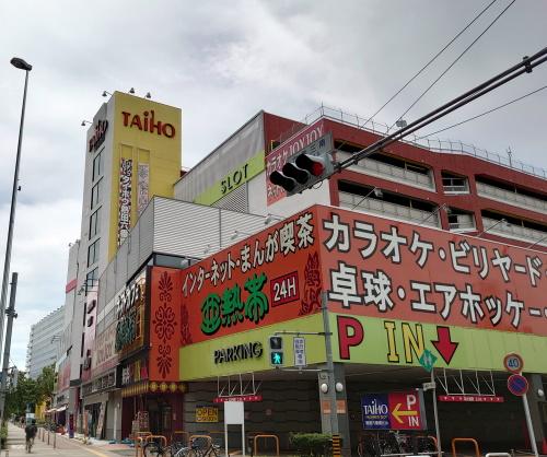 タイホウ熱田六番南店