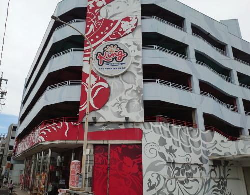 キング観光新瑞店