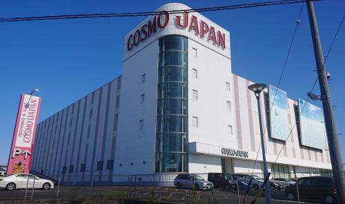 コスモジャパン大府店