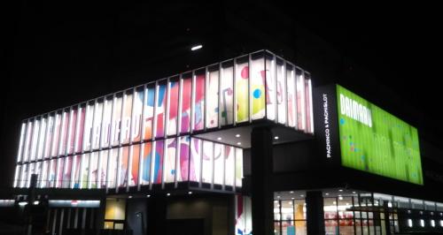 DAIMARU竜王店