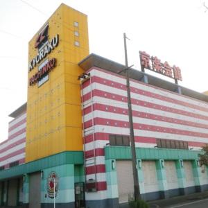 京楽会館 富木島店