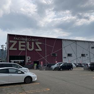 ゼウス高山店