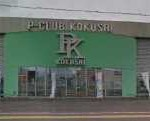 P-CLUB KOKUSAI