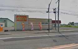 ぷちハビ月形店