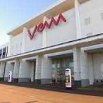 VEAM長岡川崎店