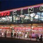 キング河原町店