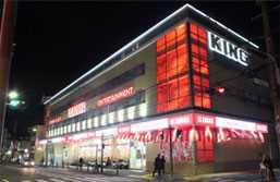 キング千本店