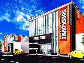 スーパードーム西院店