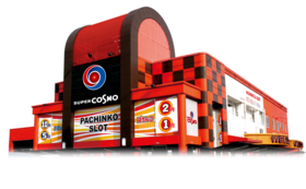 SUPER COSMO 大東店