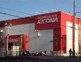 キコーナ茨木店
