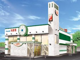 123初島店