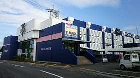 T-MAX加世田店