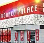 モナコパレス高鍋店