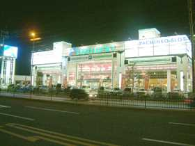 ユーコーラッキー上人ヶ浜店