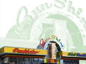 サンシャイン城間店