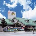 サンシャイン水釜店