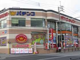サンシャイン南風原店