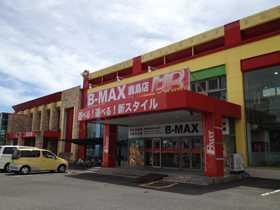 B-MAX鹿島店