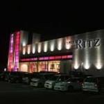 RITZ防府店