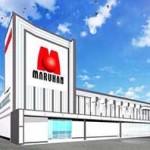 マルハン和歌山インター店