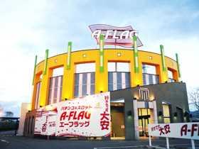 A-FLAG 大安店