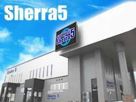 スロットハウス シェラ5