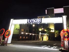 スロットテキサス萩店
