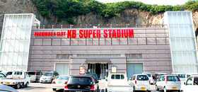 KB SUPER STADIUM 勝浦店