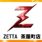 ZETTA 茶屋町店