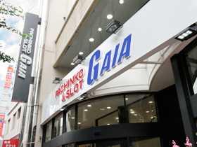 ガイア東三国店