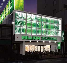 ミリオン石神井公園店 スロット館