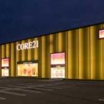 CORE21新八代店