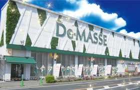 デ・マッセ亀岡店