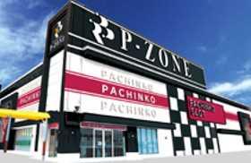 P-ZONE上峰店
