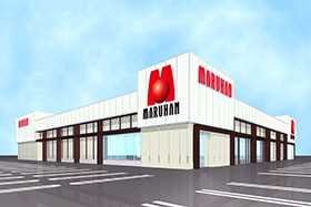マルハン加治木店
