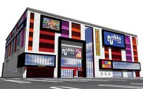 nikko 高松中央店