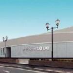スーパーハリウッド1000観音店
