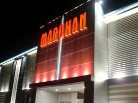 マルハン山鹿店