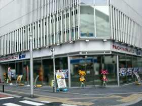 ガイア紙屋町店