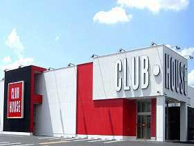 クラブハウス玖珠支店