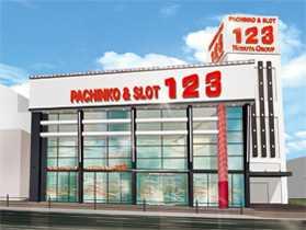 123粉浜店