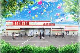 マルハン西条店