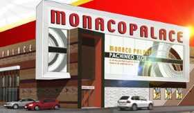 モナコパレス小林店