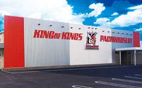 P.E.KING OF KINGS大和川店