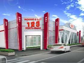 123大林店